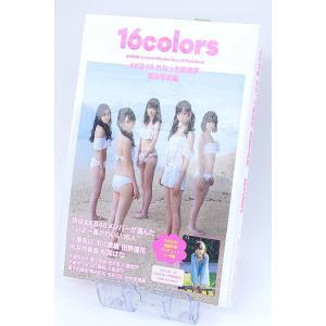 AKB48 れなっち総選挙 選抜写真集 16colors / 送料280円(代引き不可) freestyle-hobby