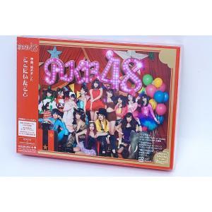 CD AKB48 ここにいたこと CD+DVD 初回盤 写真付き 未開封品 freestyle-hobby