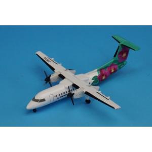 1/500 DHC8-300 A-net ハマナス JA805K [DH58005] ANK商事/中古|freestyle-hobby
