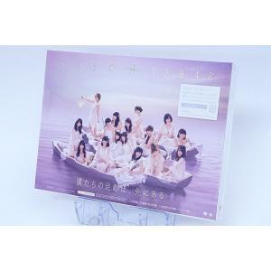 CD AKB48 次の足跡 Type A 初回盤 2CD+DVD 未開封品 freestyle-hobby
