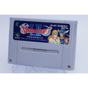スーパーファミコン ドラゴンクエストI・II ソフトのみ / 送料280円( 代引き不可) / SFC freestyle-hobby