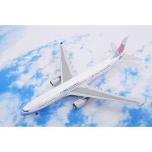 1/400 A330-300 チャイナ B-18359 [11249] フェニックス/中古|freestyle-hobby
