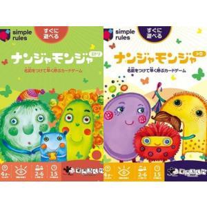 SG0099/SG0100 ナンジャモンジャ ...の関連商品4