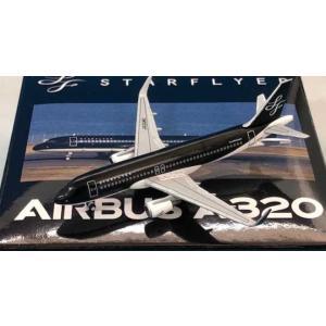 1/500 A320-200 スターフライヤー [SFJ5003] エバーライズ/予約12月 代引のみ ★同梱不可|freestyle-hobby