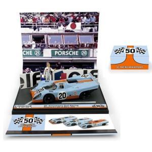 予約S1801 ブルム 1/43 ポルシェ 917K 1970年ル・マン24時間  #20 Scuderia JWA-GulfJ. Siffert - B. Redman 50th RACING ANNIVERSARY|freestyle-hobby