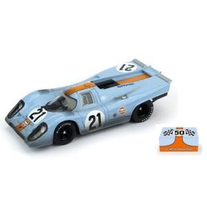 予約R494R ブルム 1/43 ポルシェ 917K Scuderia JWA-Gulf 1970年ルマン #21 P.Rodriguez/L.Kinnunen レース後仕様 50th RACING ANNIVERSARY パッケージ|freestyle-hobby