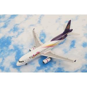 1/400 A320-200 タイスマイル HS-TXA [10667] フェニックス/中古|freestyle-hobby