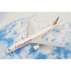 1/400 A350-900 エチオピア ET-ATQ [11288] フェニックス/中古|freestyle-hobby