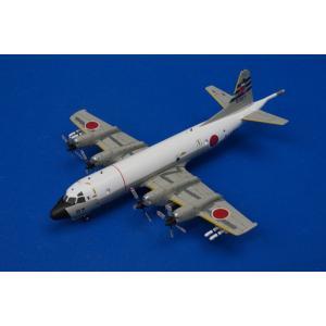 1/200 P-3C オライオン 海上自衛隊 第4航空群 第3航空隊 90年代 厚木基地 #5007 [JM22021] 全日空商事/中古|freestyle-hobby