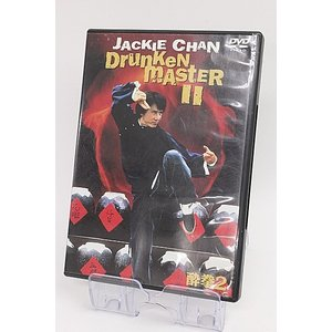 DVD 酔拳2 / ジャッキー・チェン / 送料290円(代引き不可)|freestyle-hobby