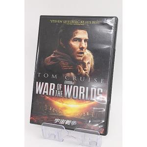 DVD 宇宙戦争 / トム・クルーズ / スティーブン・スピルバーグ / 送料290円(代引き不可)|freestyle-hobby