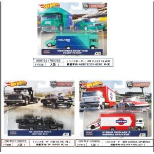 新品 FLF56-986D ホットウィール チームトランスポート アソート