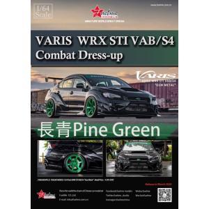 新品FM64004PG-E FuelMe Models 1/64  Varis WRX STi VA...
