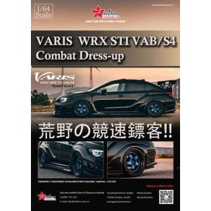 新品FM64004PG-C FuelMe Models 1/64  Varis WRX STi VA...
