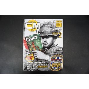 雑誌 コンバットマガジン 2019年2月号 GUN&ミリタリーのスーパーマガジン 付録付き/中古 freestyle-hobby