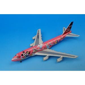 1/500 B747-446D JAL ドリームエクスプレス スイート号 JA8904 @/中古|freestyle-hobby