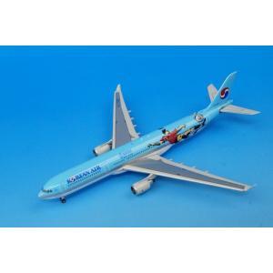 1/400 A330-300 コリアン FIFA/ワールドカップ2002 HL7586 その他/中古|freestyle-hobby