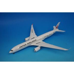 1/200 A350-900 JAL(黒色A350ロゴ) JA02XJ [BJQ2031] JALUX/中古|freestyle-hobby
