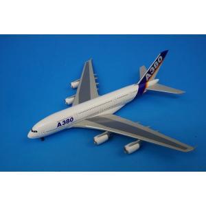 1/400 A380 エアバス インダストリー *レジ番付与なし [55250] ドラゴン/中古|freestyle-hobby