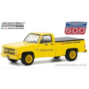 予約30165 GreenLight 1/64 シボレー 1986 Silverado 70th Annual Indianapolis 500 Mile Race Official Truck|freestyle-hobby