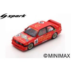 予約SA189 スパーク 1/43 BMW M3 #19 Macau Guia Race 1991Henry Lee Jr.|freestyle-hobby