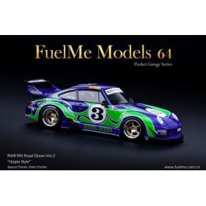 新品 FM64002-RWB993-06B Fuelme Models 1/64 ポルシェ RWB ...