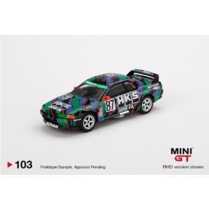 予約MGT00103-R TSM MINI-GT 1/64 日産 スカイライン GT-R R32 HKS 全日本ツーリングカー選手権 1993 Gr.A #87(右ハンドル)|freestyle-hobby