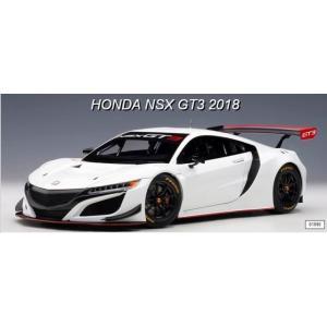 予約81898 オートアート 1/18 ホンダ NSX GT3 2018 (ホワイト)|freestyle-hobby