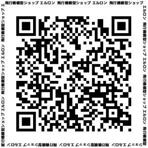 1/500 B747-400 ブリティッシュ ランドール100th復刻塗装 G-BNLY [533393] ヘルパ/中古 freestyle-hobby 06