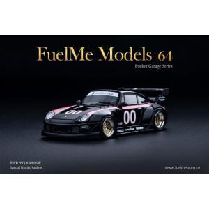 予約FM64002-RWB993-15 Fuelme Models 1/64 ポルシェ RWB993...