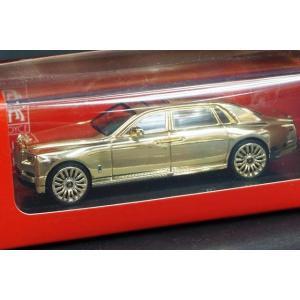 新品SK164005EG Small Car 1/64 ロールス ロイス Rolls-Royce P...