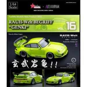 予約FM64002-RWB993-16 Fuelme Models 1/64 ポルシェ Porsch...