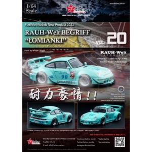 予約FM64002-RWB993-20 Fuelme Models 1/64 ポルシェ RWB 99...