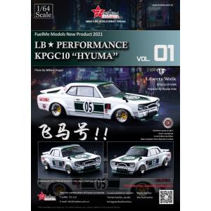 予約FM64006PG-01 Fuelme Models 1/64 日産 ハコスカ LIBERTY ...