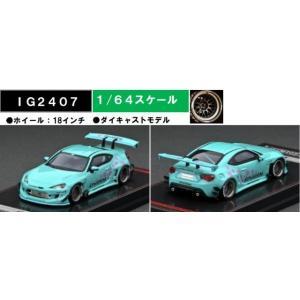 予約IG2407 イグニッションモデル 1/64 トヨタ PANDEM 86 V3 Light Gr...