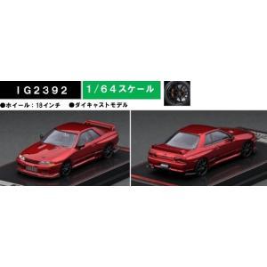 予約IG2392 イグニッションモデル 1/64  TOP SECRET GT-R (VR32) R...