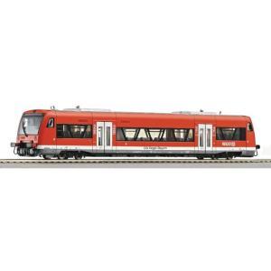 ROCO 69178 Diesel railcar BR 650, DB AG|freestyle-hobby