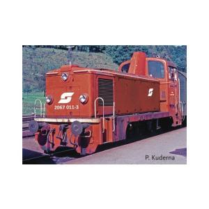 ROCO 78909 Diesel locomotive Rh 2067, 〓BB サウンド付|freestyle-hobby