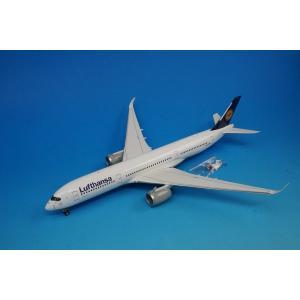 1/200 A350-900 ルフトハンザ D-AIXA [WB-A350-A] WB Models/中古|freestyle-hobby