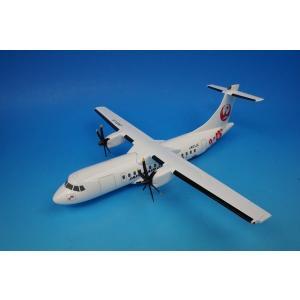 1/72 ATR42-600 JAC 日本エアコミューター ハイビスカス塗装 JA01JC その他/中古 freestyle-hobby