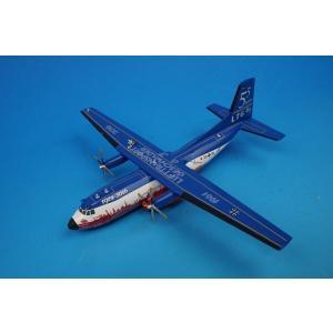 1/200 C-160トランザール ドイツ空軍 第63空輸航空団 部隊創設55周年/空軍創立60周年 50+95 [558068] ヘルパ/中古 freestyle-hobby