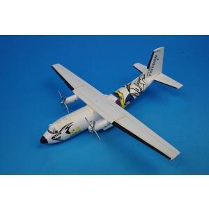 1/200 C-160 ドイツ空軍 LTG 61/ATW 61 50th anniversary 50+48 [559201] ヘルパ/中古 freestyle-hobby