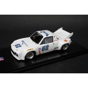 1/43 スパーク US058 ポルシェ 914 5th Daytona 1980 #62 B.Koll - J.Cook - G.LaCava freestyle-hobby