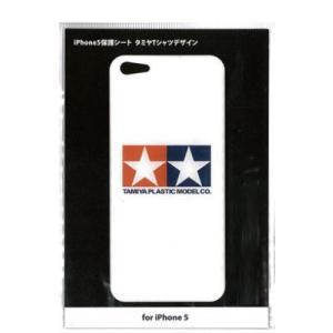 タミヤ 公式iPhone5保護シート タミヤTシャツデザイン /新品|freestyle-hobby