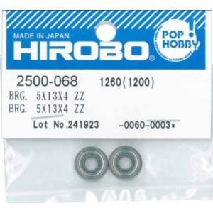 M2500068 BRG. 5X13X4 ZZ ヒロボー/新品 freestyle-hobby
