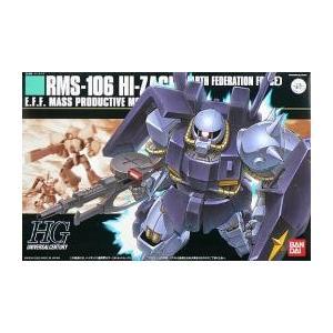 055 HGUC ハイザック 連邦軍カラ- バンダイ/新品|freestyle-hobby