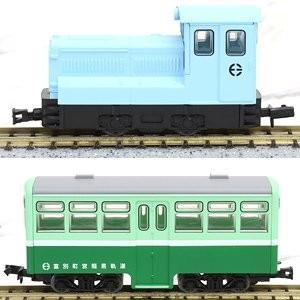 トミーテック 302773 鉄道コレクション ナローゲージ80 富別簡易軌道 ディーゼル機関車+牽引客車セット'|freestyle-hobby