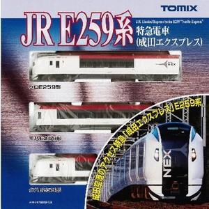 TOMIX 92418 E259系特急電車基本セット /新品