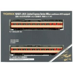 TOMIX 92427 485系特急電車(AU13搭載車)増結セット(M) /新品