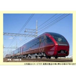 予約 トミックス 98695 Nゲージ 近畿日本鉄道 80000系(ひのとり・6両編成)セット(6両...